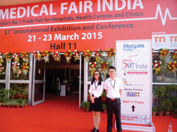 Image: Entrance to Medical Fair India 2015 (Photo courtesy of Boson Biotech).