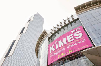 Image: The 31st Korea International Medical & Hospital Equipment Show (Photo courtesy KIMES).
